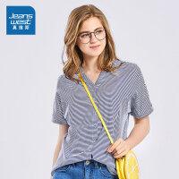 [到手价:111.9元]真维斯女装夏季新潮 中长身条纹短袖衬衫薄上衣女