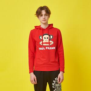 【限时秒杀到手价:152元】paul frank/大嘴猴男式休闲时尚潮流运动连帽卫衣