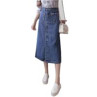 牛仔半身裙夏秋季女2018新款韩版a字开叉一步裙高腰学生中长裙子 深蓝色