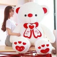 毛绒公仔娃娃送女生 特大号毛绒玩具抱抱熊泰迪熊猫公仔布娃娃玩偶女孩睡觉抱生日礼物