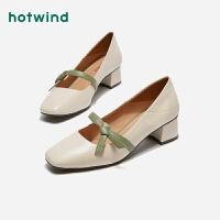 热风时尚女鞋方头粗跟鞋百搭浅口中跟单鞋H18W9301