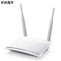 【当当特惠】 Fast迅捷 无线路由器 300M FW300R 无线路由器穿墙王 wifi无线路由器 家庭宽带无线路由