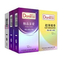 (进口版)多乐士避孕套精品至爱2盒梦幻缤纷色彩1盒超薄檀香1盒 安全套共48只