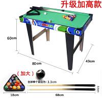 儿童台球桌美式桌球台家用 室内儿童桌球类玩具运动男孩子玩具