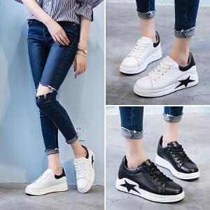 ZHR2018春季新款小白鞋内增高运动鞋厚底单鞋平底休闲鞋学生女鞋G163