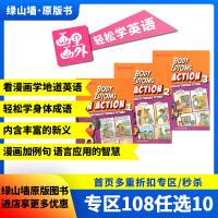 (100减20)【身体成语】学乐出品 Scholastic In Action Body Idioms 画里画外轻松学英语 3册图解英语 英文原版漫画
