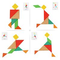 儿童木质七巧板 小学生教学套装 早教益智力拼图积木玩具