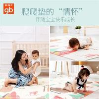 宝宝爬行垫厚可折叠婴儿童儿童游戏毯爬爬垫泡沫地垫