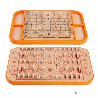 军棋跳棋象棋飞行棋多功能棋9合1斗兽棋儿童棋类智力桌面游戏玩具