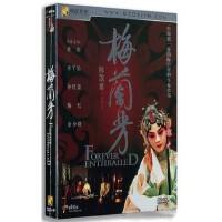 正版电影dvd光盘 梅兰芳 黎明章子怡孙红雷陈红 精装DVD9碟片