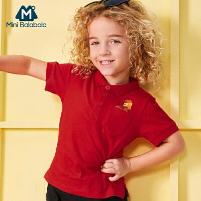 【清仓3件3折】迷你巴拉巴拉男童短袖T恤年夏装新款宝宝纯色polo打底衫
