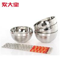 炊大皇 不锈钢双层碗筷8件套 4碗4双筷子 隔热防烫