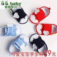 歌歌宝贝 婴儿防滑学步鞋 婴儿鞋软底宝宝鞋 初生鞋
