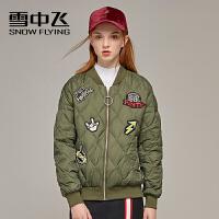 雪中飞2017新款女棒球服贴标轻薄修身休闲短款潮羽绒服X70130020