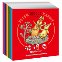 彼得兔的故事注音版儿童读物3-6-7-10岁彼得兔和他的朋友们经典故事全集儿童绘本3-6岁经典绘本故事书7 10岁拼音读物一年级必读经典书目二三年级课外阅读必读书彩图注音版畅销儿童绘本