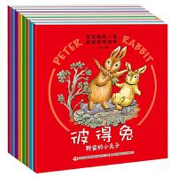 彼得兔的故事注音版儿童读物3-6-7-10岁彼得兔和他的朋友们经典故事全集儿童绘本3-6岁经典绘本故事书7 10岁拼音读