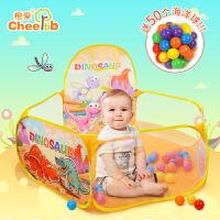 橙爱趣味儿童投篮球池海洋球池室内户外游戏屋可折叠帐篷婴儿玩具