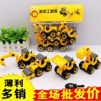 四件装儿童工程车玩具套装汽车男孩益智拆装推挖土挖掘机模型耐摔
