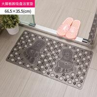 【满减】ORZ 大脚板款吸盘浴室垫 防滑垫淋浴洗澡卫生间卫浴防水脚垫