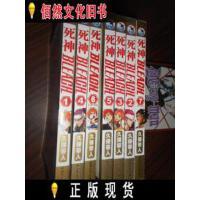 【二手正版9成新现货】漫画:死神 BLEACH (1-7 完结篇) /久保带人 新疆美术出版社