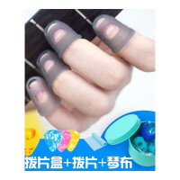 吉他配件防痛手指套左手指套尤克里里指套保护手指按弦儿童护指套