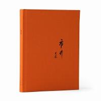原创设计江南风景画插图创意笔记本谢友苏《市井》复古典雅记事本