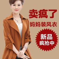 妈妈春装外套女40-50岁春新款中长款夹克开衫中老年女装风衣
