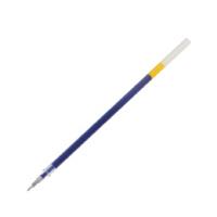 晨光MG-6100 0.38中性笔笔芯水笔芯20支一盒红、蓝、黑 细中性笔替芯