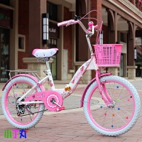 新款折叠儿童自行车20寸16/18寸女孩单车6-8-10-12岁小学生小孩