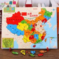 中国地图世界拼图磁性3-4岁6儿童益智力开发男孩女孩磁力木质玩具