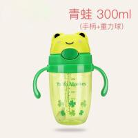 宝宝饮水学饮杯婴儿幼儿园 儿童水杯吸管杯