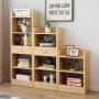 亿家达简约落地书架置物架省空间收纳储物柜书橱书柜组合客厅简易小柜子