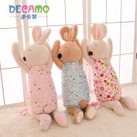 毛绒玩具睡姿趴趴砂糖兔公仔抱枕靠垫午睡枕 兔兔生日礼物送女生