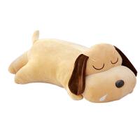 毛绒玩具狗公仔毛绒趴趴狗娃娃可爱小狗玩具大号狗抱枕靠垫送女生