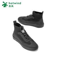 【2.19-2.24 2件3折】热风潮流时尚男士系带休闲鞋运动高帮鞋H42M83