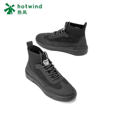 【4.4-4.6 1件3折】热风潮流时尚男士系带休闲鞋运动高帮鞋H42M83 全场满2件包邮