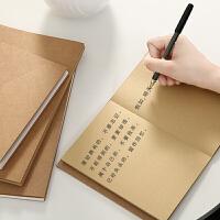 复古牛皮纸b5笔记本子手绘素描本大学生韩国简约记事本小清新文具