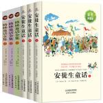名家名译童话 套装特惠:安徒生童话彩色珍藏版+格林童话全集彩色插图版(全6册)