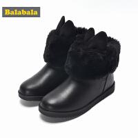 巴拉巴拉儿童靴子2017秋冬新款女童雪地靴保暖短靴中大童冬季鞋女