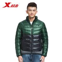 特步男子冬季新款上衣防风保暖外套时尚撞色百搭休闲服男士服装986429190243