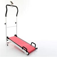 小型跑步机家用迷你踏步机多功能折叠式机械健身减肥器静音走步机