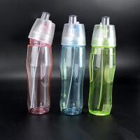 北斗正明便携PC磨砂喷雾保湿降温水杯时尚创意运动健身水瓶740ML单只价格噢
