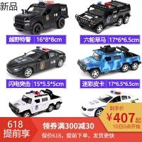 合金警车玩具仿真儿童救护车跑车警察车男孩回力小汽车模型带声光