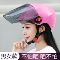 电动摩托车头盔男士电瓶车头灰女四季半盔夏季防晒可爱安全帽