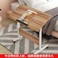 简易笔记本桌床边学习桌可折叠懒人床上桌移动家用宿舍学生写字桌