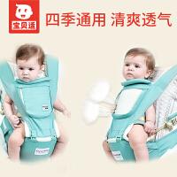 夏季宝宝坐凳腰凳婴儿背带前抱式四季通用抱娃