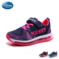 迪士尼童鞋2017年男女童气垫鞋大童旅游鞋学生运动鞋 DS2285