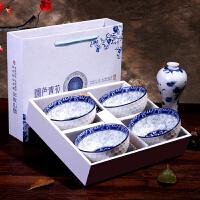 青花瓷碗套装陶瓷碗米饭碗婚庆回礼礼盒定制碗家用吃饭碗筷套装