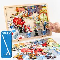 儿童木质宝宝玩具男孩拼图游戏4-6岁早教积木汽车拼图100片