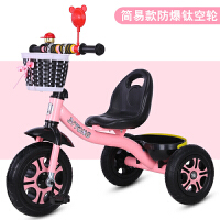 儿童三轮车脚踏车1-3-5-2-6岁大号宝宝单车小孩手推车自行车 红色 钛空轮大S粉色